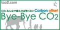 Bye-Bye CO2